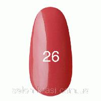 Гель лак Kodi №026 Светло-малиновый, эмаль 12 мл