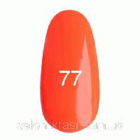 Гель лак Kodi №077 Неоновый оранжевый 12 мл