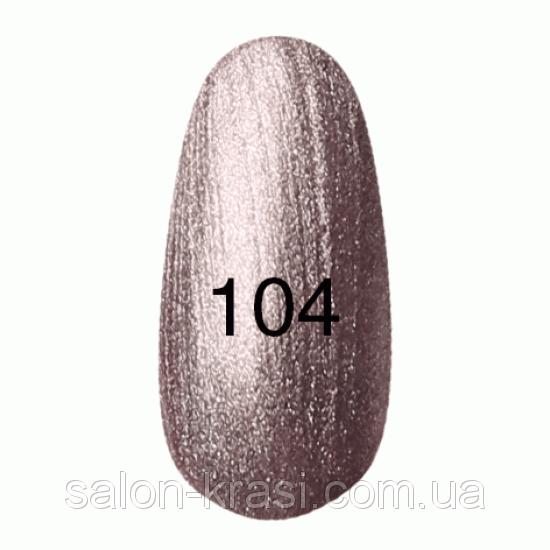 Гель лак Kodi №104 Бронзовый с перламутром 12 мл
