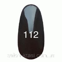 Гель лак Kodi №112 Темно-коричневый, эмаль 12мл