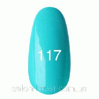 Гель лак Kodi №117 Бирюза 12мл