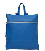 Рюкзак-сумка 4 Цвета Голубой