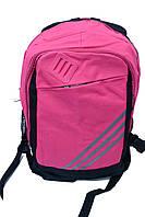Стильный вместительный рюкзак Adidas Sport Адидас 4 Цвета Розовый