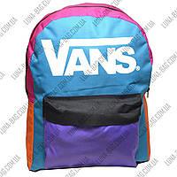 Стильный рюкзак Rainbow Vans 4 Цвета Бирюзовый