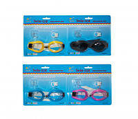 Очки для плавания + беруши 2105A