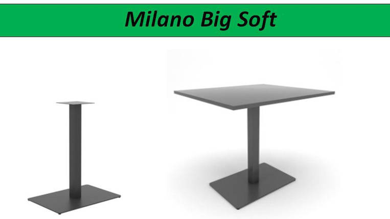 Опора для стола Milano Big Soft, фото 2