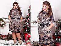 Женское леопардовое платье большого размера 50-56