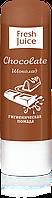 """Гигиеническая помада от ТМ """"Fresh Juice"""" c шоколадом, 3,6 г"""