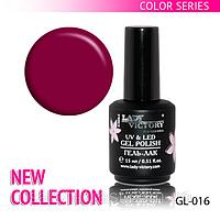 Цветной гель лак Lady Victory GL-016