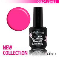 Цветной гель лак Lady Victory GL-017