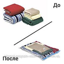 Вакуумные пакеты для хранения вещей 50*60 см., Качество