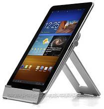 Универсальная подставка для планшетов HF - 1254, Качество