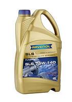 SAE 75W-140 API GL-5+LS Ravenol SLS олива трансмісійна (1 л)