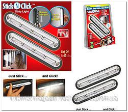 Встраиваемый светильник Stick n Click, Качество