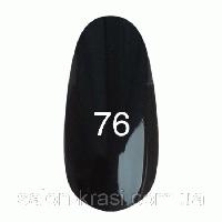 Гель лак Kodi №076 Черный 12мл