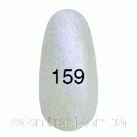 Гель лак Kodi № 159 Жемчужный с розовым перламутром 12мл