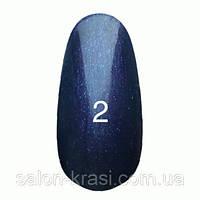 Гель лак Kodi № 002 Темно Фиолетовый с перламутром 7 мл
