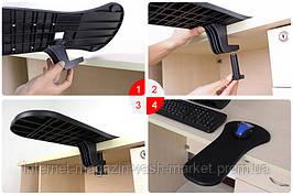 Подставка под локоть XINTENG Computer Arm Support, Качество