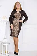 Вечернее стильное платье 508