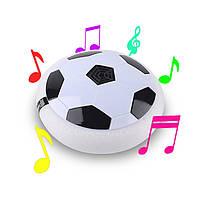 "Летающий мяч HoverBall ""Ховербол"" Летающий диск, Качество"