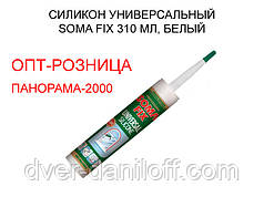 Силикон универсальный SOMA FIX 310 мл, прозрачный