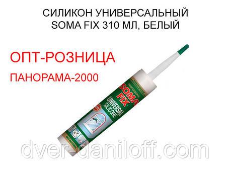 Силікон універсальний SOMA FIX 310 мл, білий, фото 2