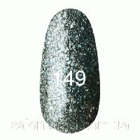 Гель лак Kodi № 149 Темно-пепельный с блестками и перлапутром 7 мл