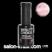 """Гель-лак с блестками Beauty Choice """"Shimmer""""  10 мл GVD-01"""
