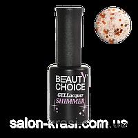 """Гель-лак с блестками Beauty Choice """"Shimmer""""  10 мл GVD-02"""