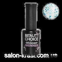 """Гель-лак с блестками Beauty Choice """"Shimmer""""  10 мл GVD-04"""