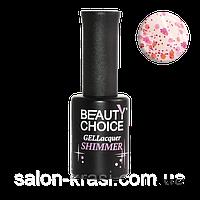 """Гель-лак с блестками Beauty Choice """"Shimmer""""  10 мл GVD-08"""