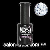 """Гель-лак с блестками Beauty Choice """"Shimmer""""  10 мл GVD-11"""