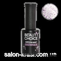 """Гель-лак с блестками Beauty Choice """"Shimmer""""  10 мл GVD-12"""