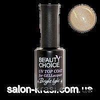 """Верхнее покрытие Beauty Choice """"Bright light"""" золотистое с изумрудным отливом"""