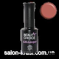 Гель лак Beauty Choice № 006 Сливочный ирис 10 мл