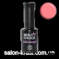 Гель лак Beauty Choice № 011 Розовый иней 10 мл