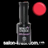Гель лак Beauty Choice № 014 Дымчатый красный 10 мл