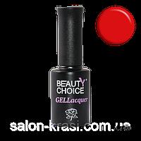 Гель лак Beauty Choice № 017 Коралловый рассвет 10 мл