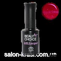 Гель лак Beauty Choice № 025 Красная смородина 10 мл