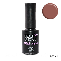 Гель лак Beauty Choice № 027 Крем-карамель 10 мл