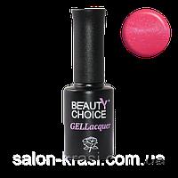 Гель лак Beauty Choice № 030 Клубника со сливками 10 мл