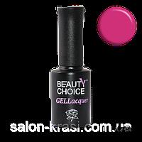 Гель лак Beauty Choice № 033 Фуксия тёмная 10 мл