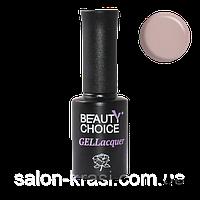Гель лак Beauty Choice № 061 10 мл