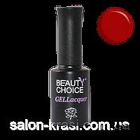 Гель лак Beauty Choice № 074 10 мл