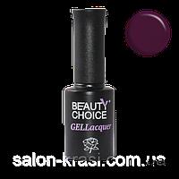 Гель лак Beauty Choice № 075 10 мл