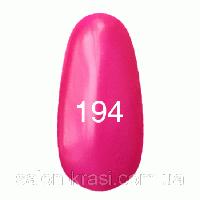 Гель лак Kodi № 194 Ярко-розовый плотный, эмаль 7 мл