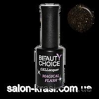 "Гель-лак Beauty Choice с мерцанием ""Magical Flash"" № 22"