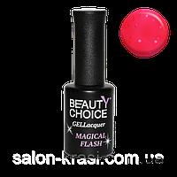 "Гель-лак Beauty Choice с мерцанием ""Magical Flash"" № 23"