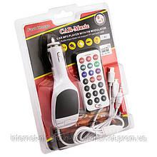 FM-модулятор A3 8in1 USB,AUX,Micro SD,Micro USB, iPhone 5/5S, Качество