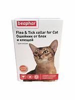 Ошейник против блох Beaphar для кошек 35см оранжевый
